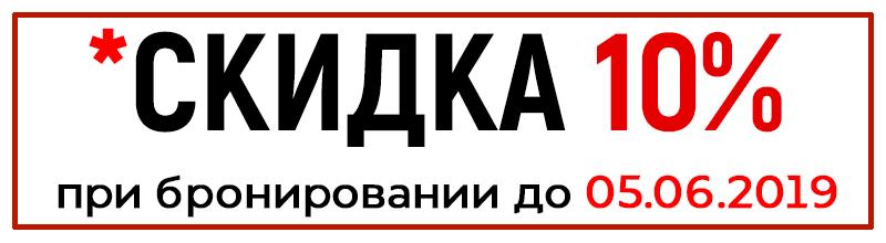 Тур в Грузию в сентябре на 8 дней