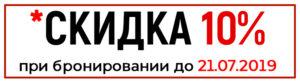 {:ru}Тур в Грузию в сентябре на 5 дней (АКЦИЯ!){:}{:en}Tour to Georgia in September for 5 days{:}